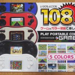 PLAY PORTABLE COLOR GAME U 108 : 108種類のゲームが遊べる夢の携帯機?